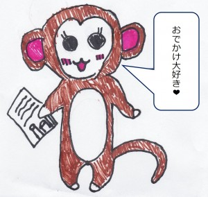 mamagoku_prf